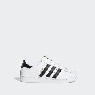 adidas Originals Superstar 2.0  C FU7714