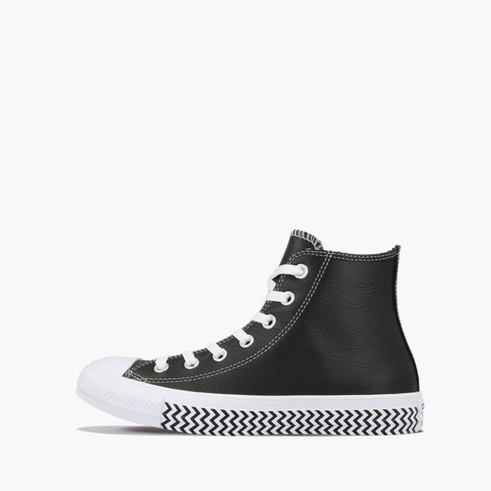 Converse Chuck Taylor All Star 564943C Best shoes