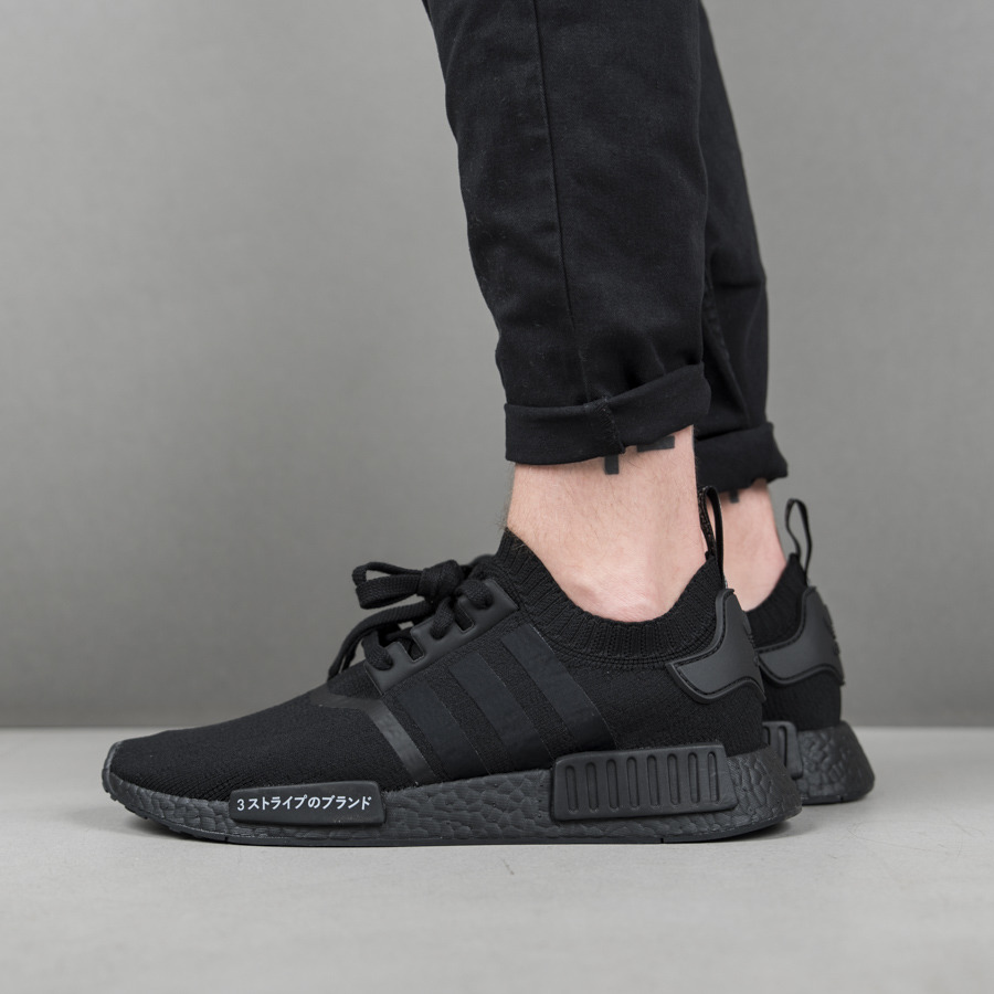 men 39 s shoes sneakers adidas originals nmd xr1 primeknit. Black Bedroom Furniture Sets. Home Design Ideas