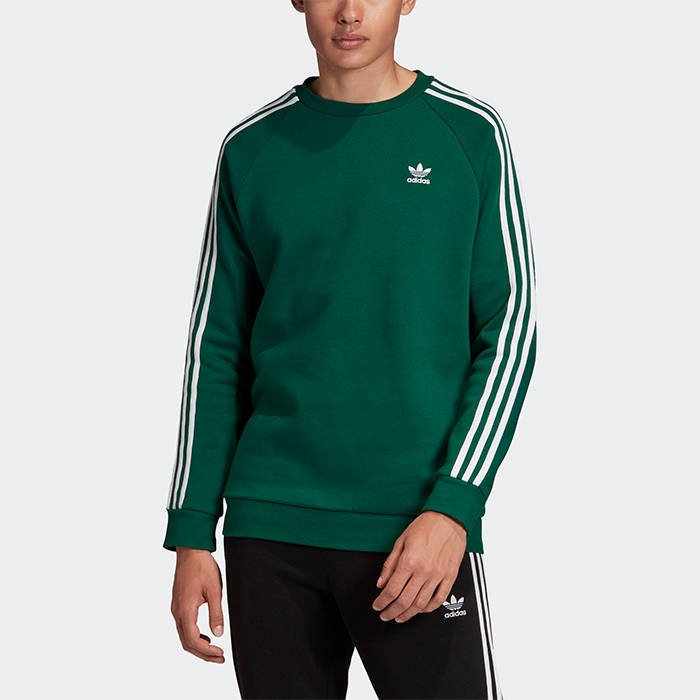 adidas bluza 3 stripes
