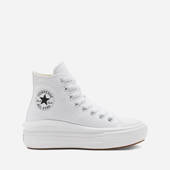 Converse Chuck Taylor All Star Movie 568498C