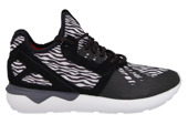 MEN'S SHOES SNEAKER ADIDAS TUBULAR RUNNER B25531