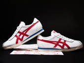 Men's Shoes sneakers Asics Ontisuka Tiger Corsair D713l 0123