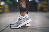 "Men's shoes sneakers adidas Originals NMD_R2 Primeknit ""Future Harvest"" BY9410"