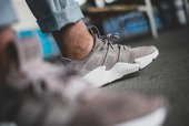 Men's shoes sneakers adidas Originals Prophere B37451