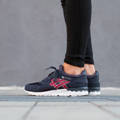 Women's Shoes sneakers Asics Gel Lyte V GS C541N 5026
