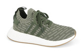 adidas Originals Nmd_R2 Japan Primeknit BY9953